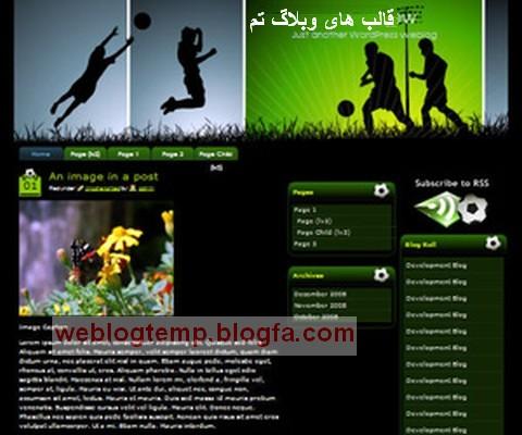 قالب فوتبال 1